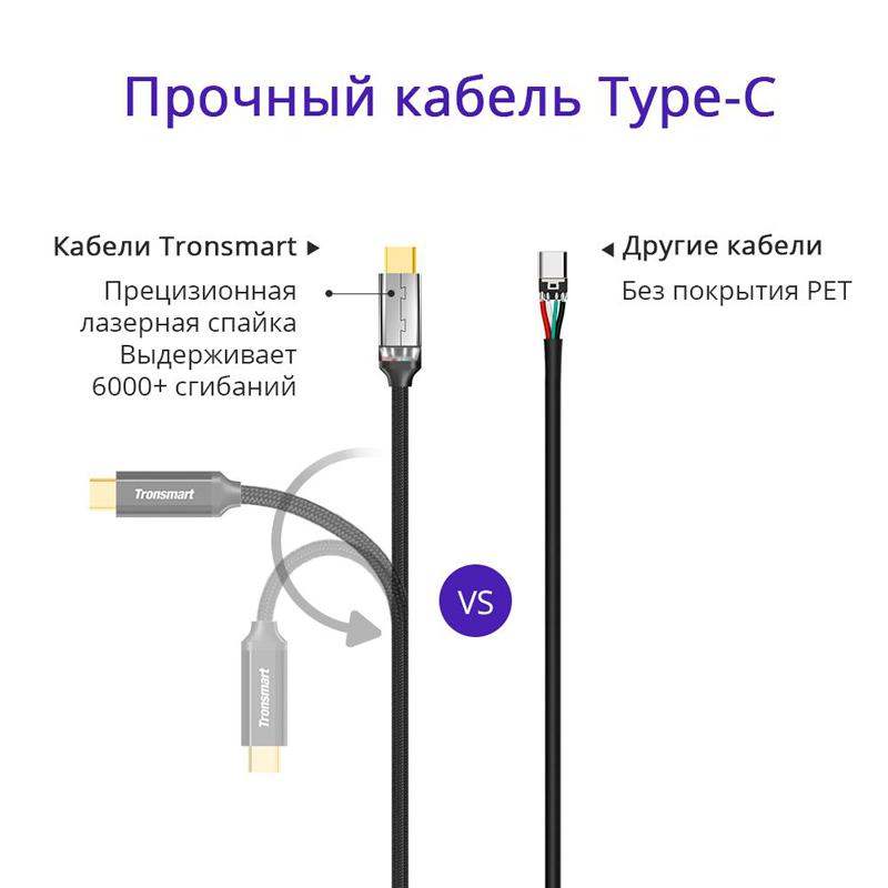 качественный шнур usb type-c