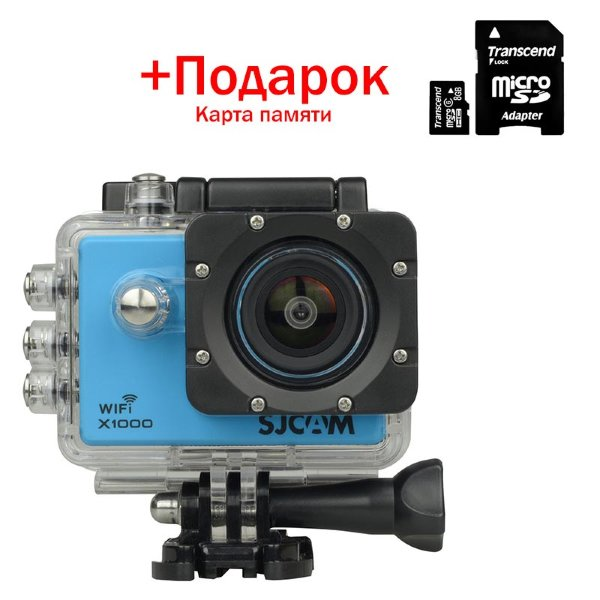 Экшн камера SJCAM X1000 Wi-Fi Limited Edition